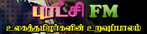 puratchi FM