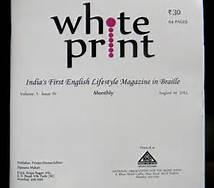 White Print
